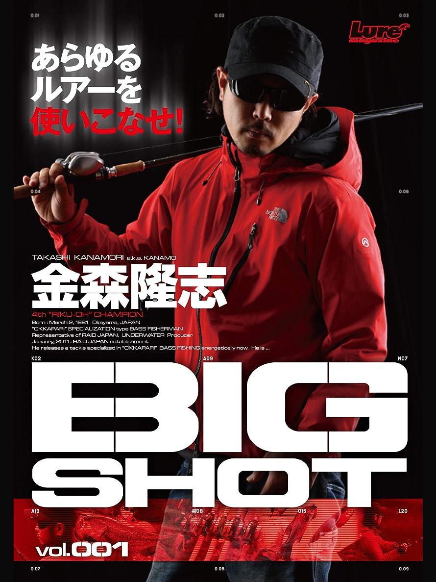 説明動物園解体するLure magazine the movie DX vol.18「陸王チャンピオンカーニバル2014」(前半)