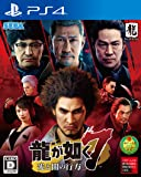 SEGA Ryu Ga Gotoku 7 Shiny And darkness Japanese ver. PS4