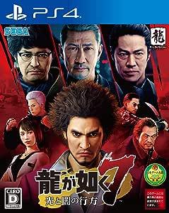 SEGA Ryu Ga Gotoku 7 Shiny And darkness Japanese ver. PS4