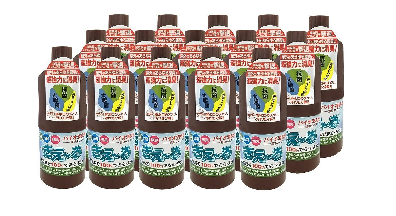 環境ダイゼン バイオで消臭 抗菌 きえ~る 屋外用 有色液 1L 15本セット B0719S17DG
