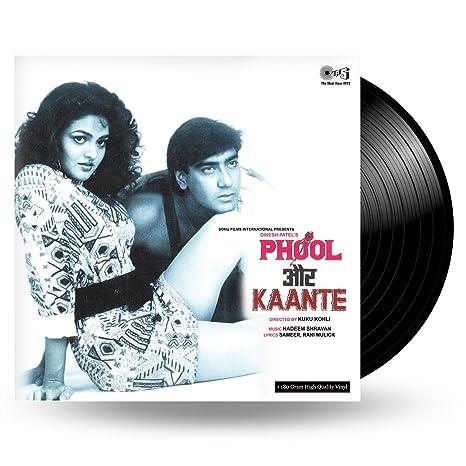 Record Phool Aur Kaante