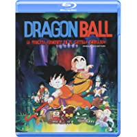 Dragon Ball: La Princesa Durmiente en El Castillo Embrujado [Blu-ray]