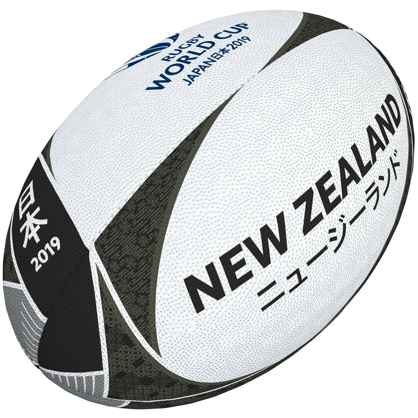 Gilbert Rugby World Cup Japan 2019  New Zealand Supporter Palla Grays