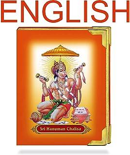 Buy Hanuman Chalisa: Hanuman Chalisa in English Book Online at Low