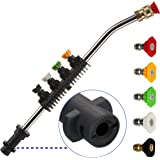 M MINGLE Pressure Washer Wand Extension with Adapter, Replacement Lance, Only Compatible Karcher K2, K3, K4, K5, K6, K7, 15 Inch