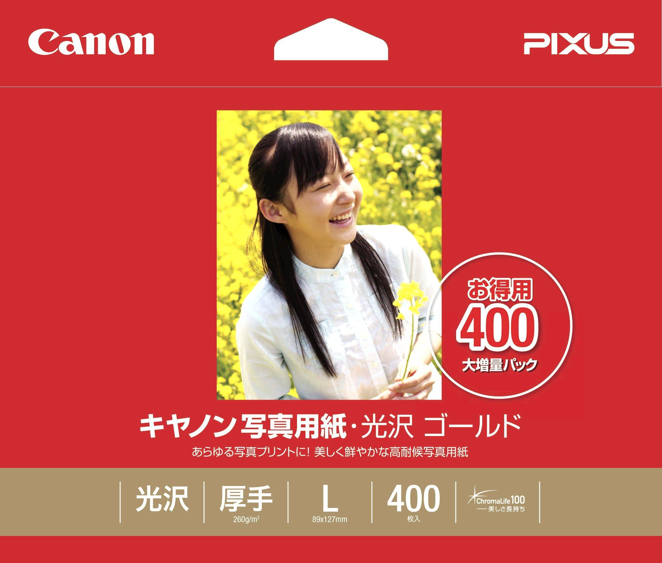 CANNON PHOTO PAPER L 400piece GL-101L400 by Canon