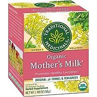 Organic Mother's Milk, Women's Teas, Naturally Caffeine Free, 32 Wrapped Tea Bags, (56 g)
