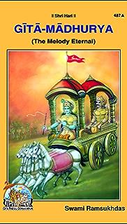 The Bhagavad Gita eBook: Swami Chidbhavananda, Sri