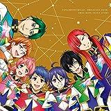 KING OF PRISM -Shiny Seven Stars- マイソングシングルシリーズ 「ナナイロノチカイ! -Brilliant oath-/BOY MEETS GIRL」