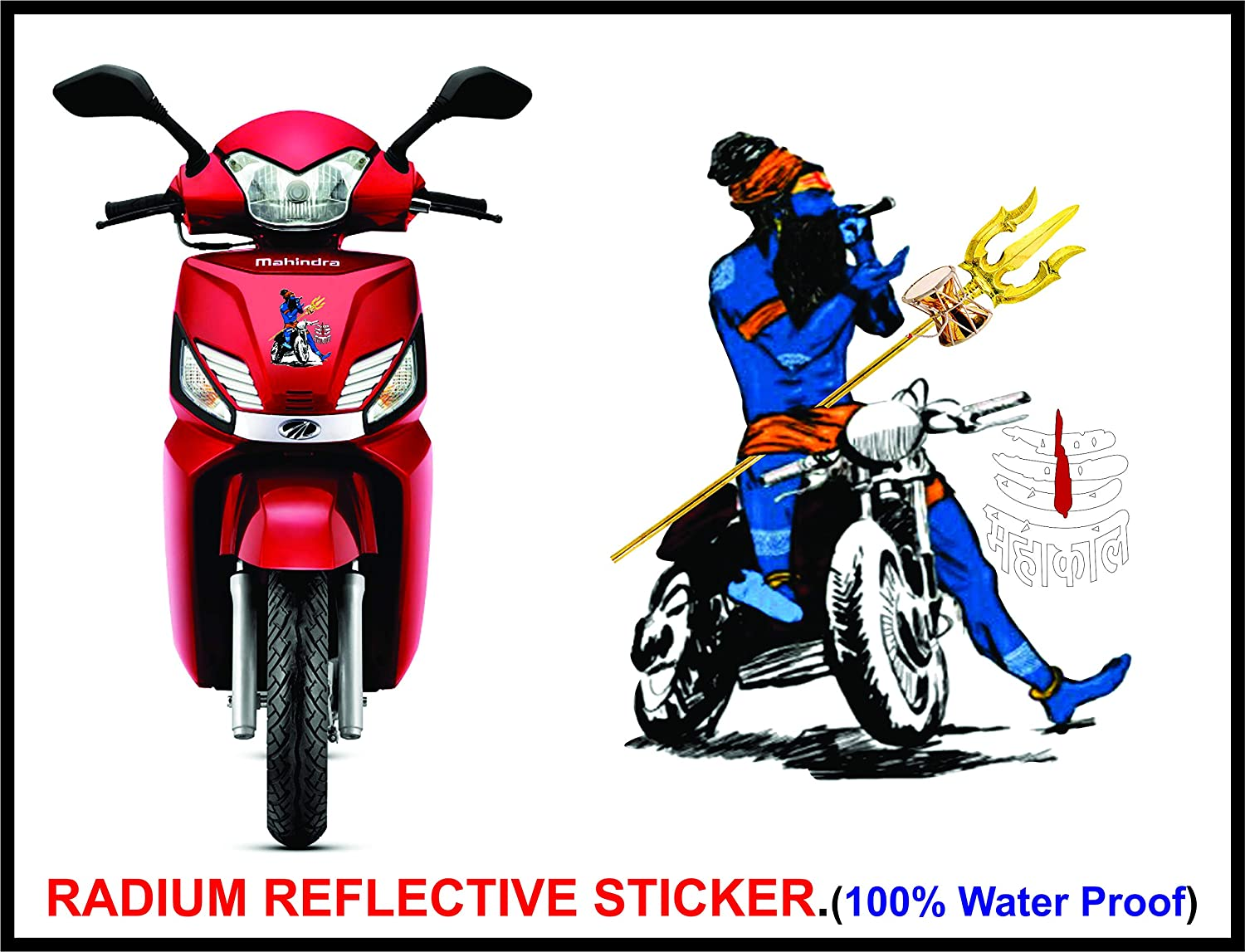 Just rider radium stickers for bike bhole bike amazon in car motorbike