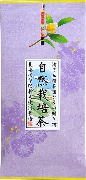 自然栽培茶 100g (農薬・化学肥料 未使用栽培) 静岡茶 深蒸し 掛川茶