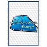 歌うたいのバラッド (Encore!! 3D Tour [D-LITE DLive D'slove])