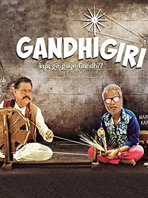 free download video the Gandhigiri full movie