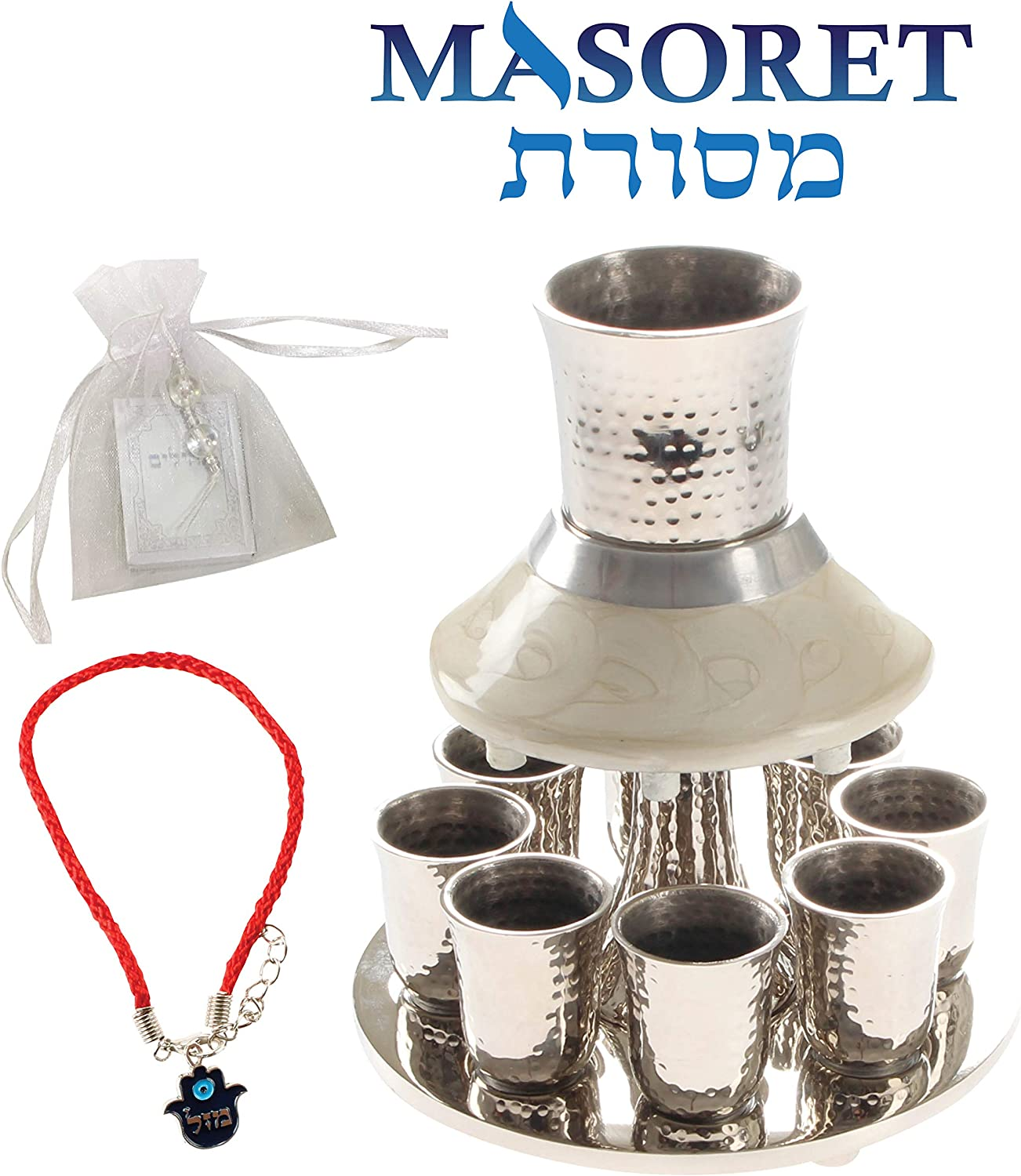 5-Inch Drinking Cup and Saucer for Wine Blessings at Shabbat or Jewish Celebrations plus Mini Tehillim Book KIDDUSH CUP SET ALUMINUM