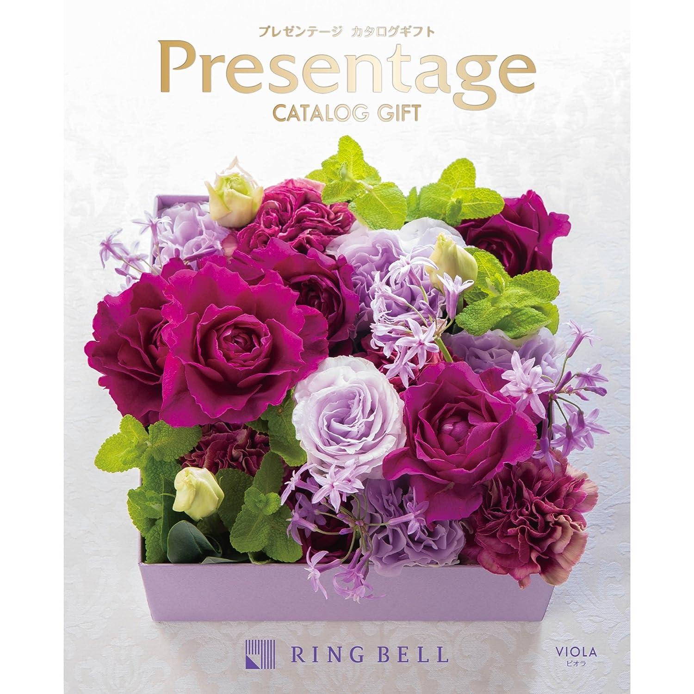 リンベル カタログギフト Presentage (プレゼンテージ) ビオラ 包装紙:ルシェローズ B077YVKRNK07 5,000円コース