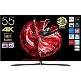 ハイセンス 55V型 4Kチューナー内蔵有機ELテレビ レグザエンジンNEO plus搭載 HDR対応 -外付けHDD録画対応(W裏番組録画)/メーカー3年保証-55E8000 55E8000(スタンド色:シルバー)