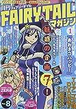 月刊 FAIRY TAIL マガジン Vol.8 (講談社キャラクターズA)
