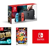 【Amazon.co.jp限定】【液晶保護フィルムEX付き (任天堂ライセンス商品) 】Nintendo Switch Joy-Con (L) ネオンブルー/ (R) ネオンレッド+ポッ拳 POKKÉN TOURNAMENT DX+マイクロファイバークロス