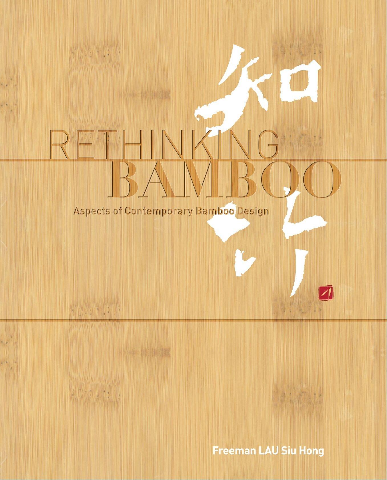 Download Rethinking Bamboo pdf epub