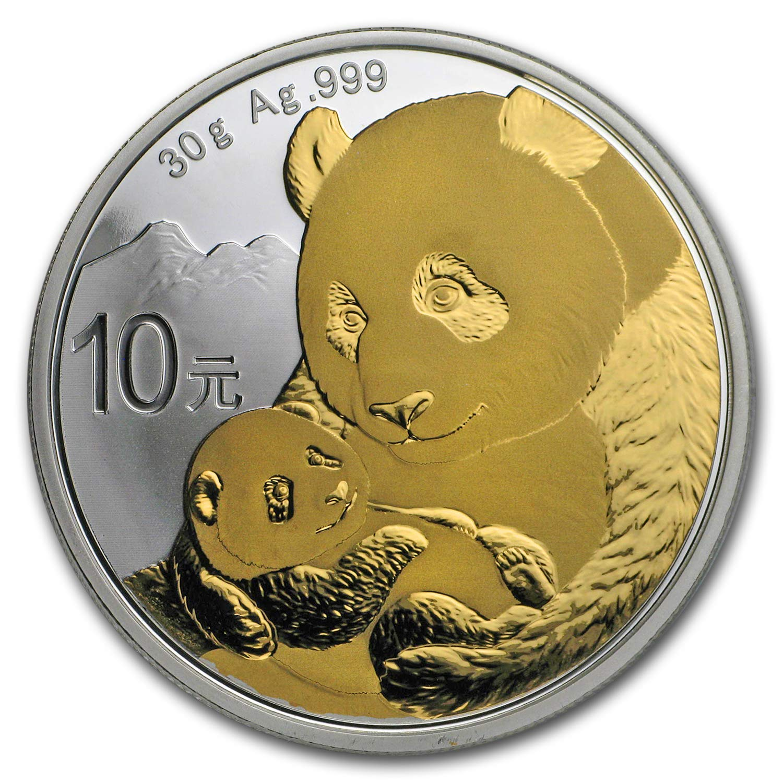 30 gram 2019 Chinese Panda Silver Coin