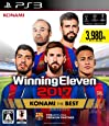 ウイニングイレブン2017 KONAMI THE BEST - PS3