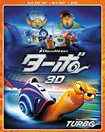 Animation - Turbo (2BDS+DVD) [Japan LTD BD] FXXK-56877