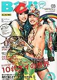 Badi (バディ) 2014年 03月号 [雑誌]