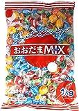 川口製菓 おおだまミックス 1kg(個装紙込み)
