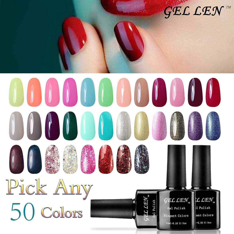 Amazon.com : Gellen Pick Any 50 Colors UV Gel Nail Polish, Nail Art ...