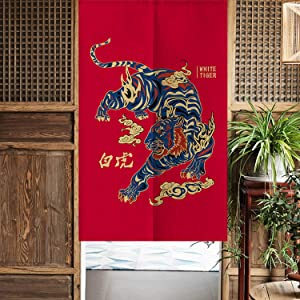 Ofat Home Red Ancient Chinese Style Mythical Animal White Tiger Door Curtain Cotton Linen 33.5