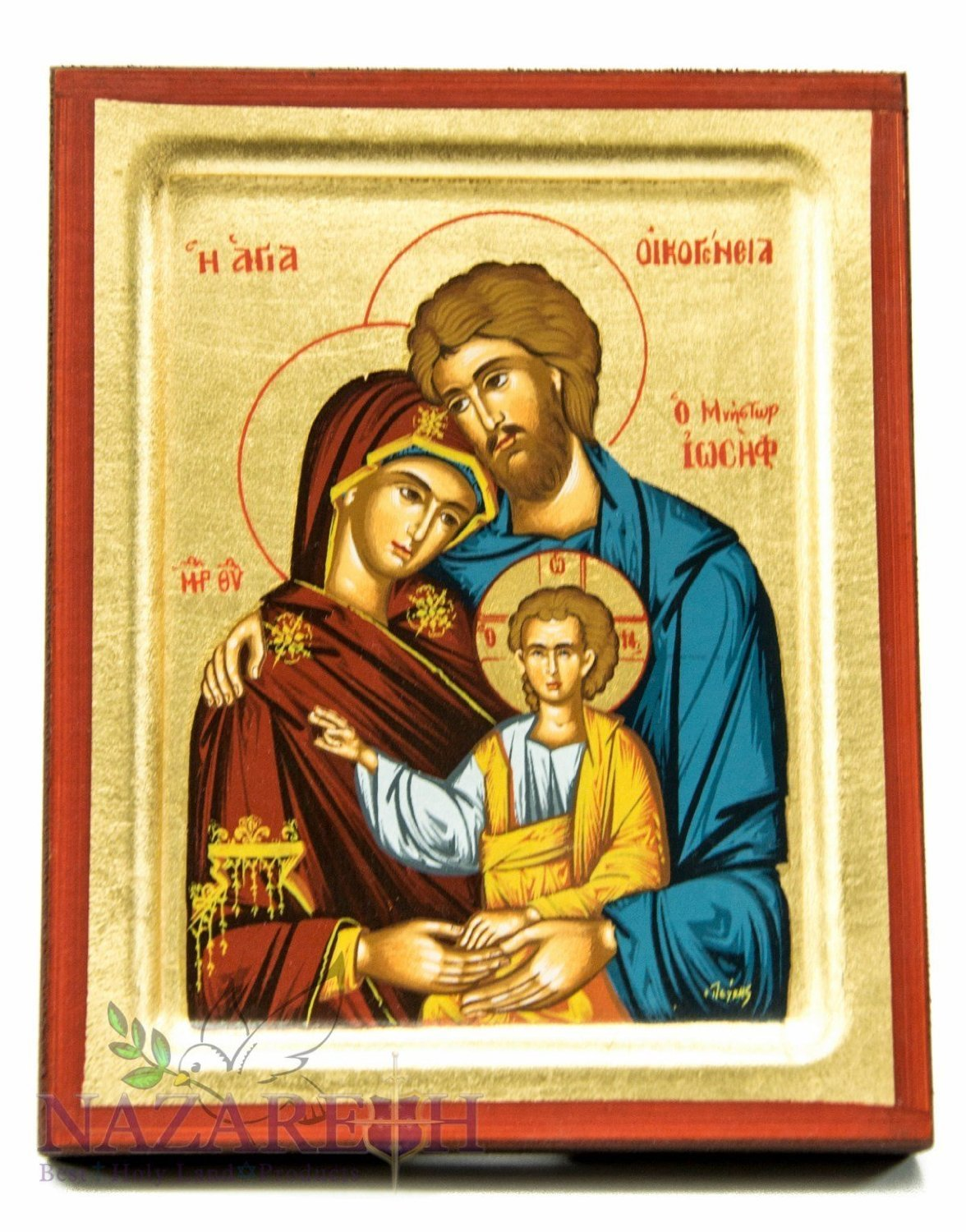 Orthodox Holy Family Wood Icon Handmade Christian Plaque Holy Land by Holy Land Gifts