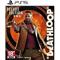 Deathloop, Deluxe Edition - PlayStation 5