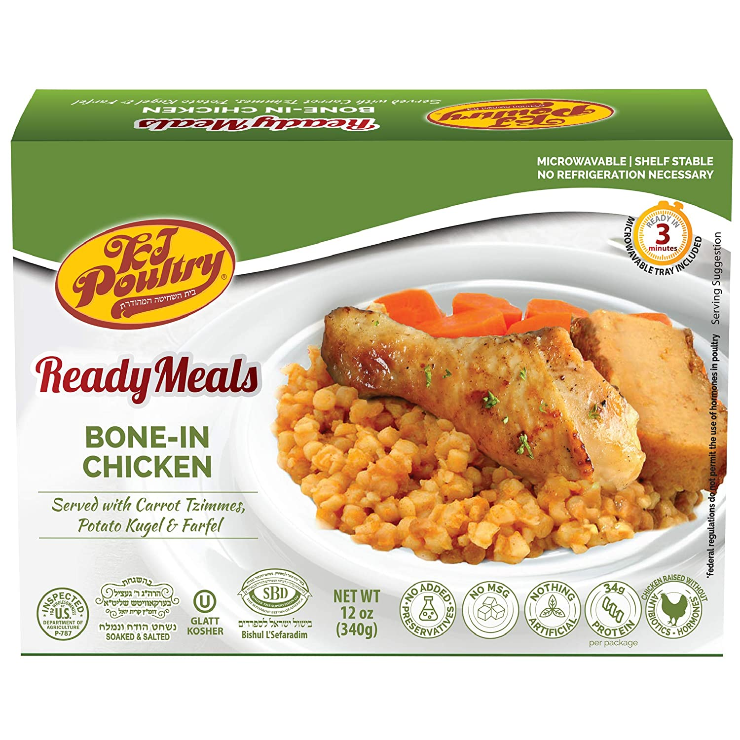 Kosher Mre Meat Meals Ready to Eat, Bone In Chicken & Kugel (1 Pack) - Prepared Entree Fully Cooked, Shelf Stable Microwave Dinner, Deliverd Home – Travel, Military, Camping, Emergency Survival Food