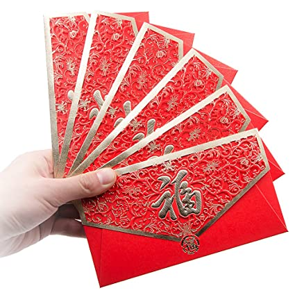 amazon com wedding red envelopes chinese new year spring festival