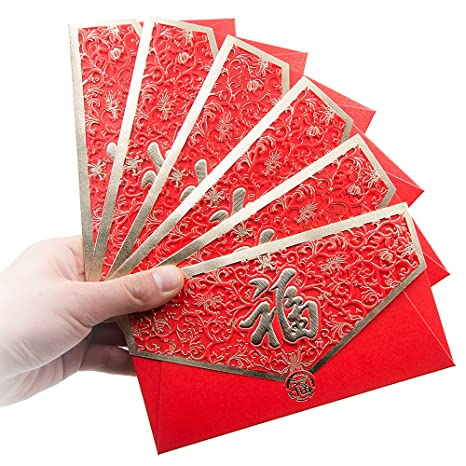 Amazon.com: Tarjeta de felicitación de boda de lujo con ...