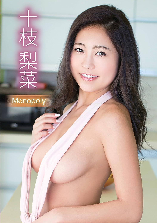 十枝梨菜 DVD ≪Monopoly≫ (発売日 2017/08/18)