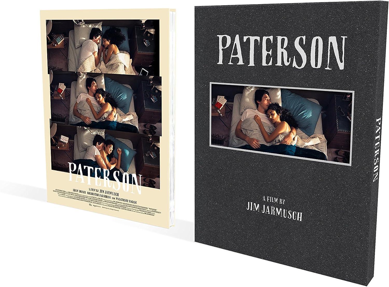 パターソン(2016年)