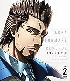 TERRAFORMARS REVENGE Vol.2<初回仕様版>【Blu-ray】