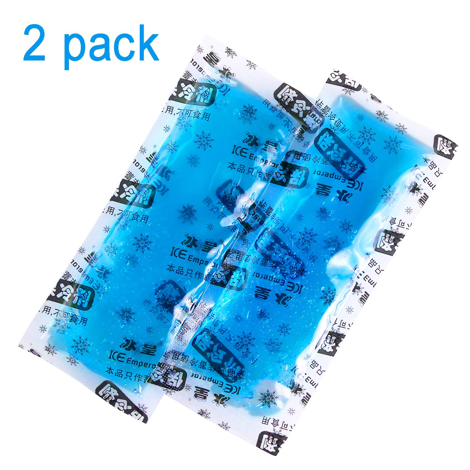 2 Packs of Ice Packs - Reusable Freezer Packs Hot Or Cold Gel Pack for for Insulin Cool Storage Bag by YOUSHARES