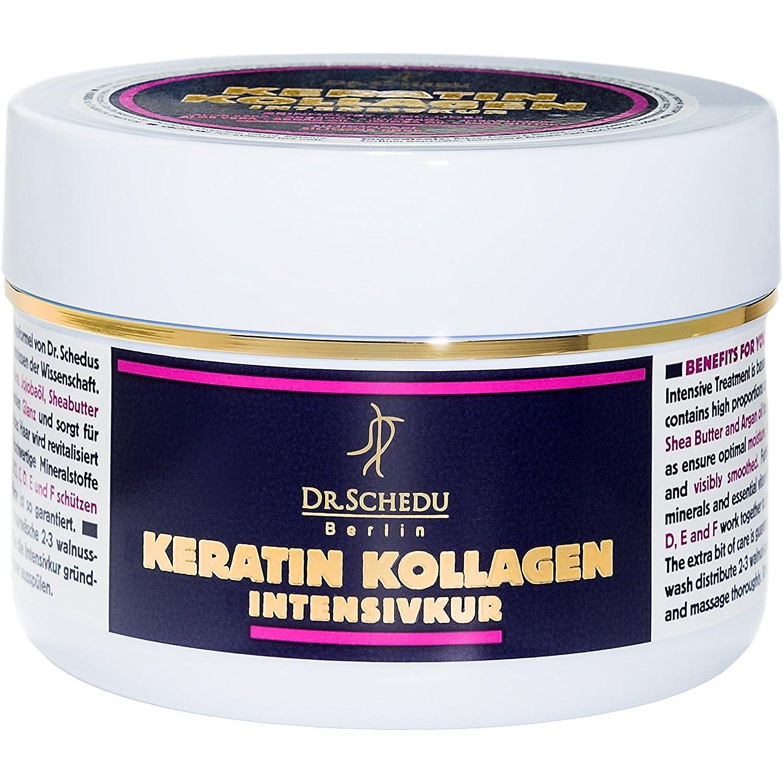 Dr. Schedu Keratin Kollagen Intensivkur