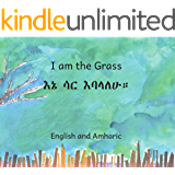 I am the Grass in English and Amharic