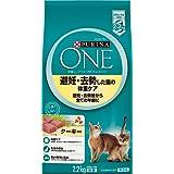 ピュリナ ワン キャット 避妊・去勢した猫の体重ケア 子ねこから全ての年齢に 2.2kg