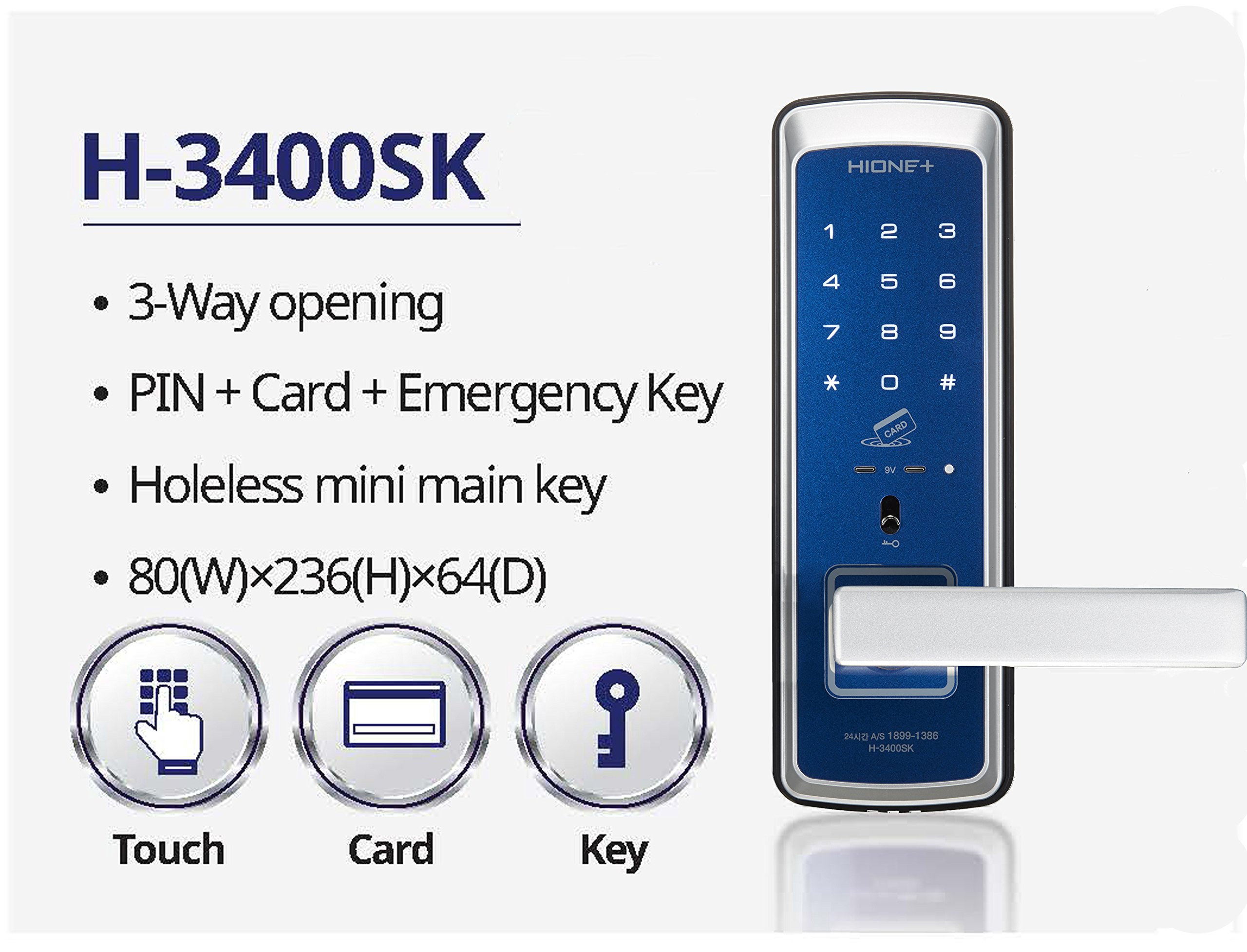HionePlus H-3400SK, Digital Mini Main Door Lock, PIN+Card+Emergency Key by Hioneplus (Image #3)