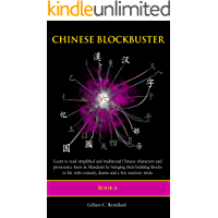 Chinese Blockbuster 6: Learn to read simplified and traditional Chinese characters and to pronounce them in Mandarin by…