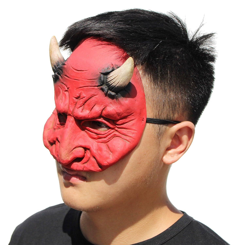 Máscara de Cabeza Humana de Fiesta de Traje Lujo de Halloween de La Vaca