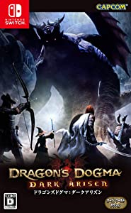 ドラゴンズドグマ:ダークアリズン