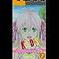 KIDS: Aventuras de una calle