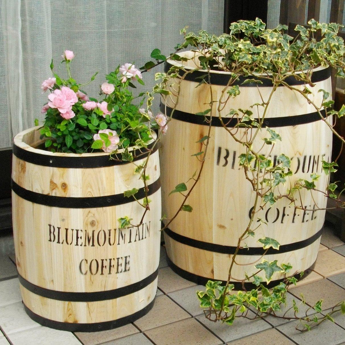 天然木製 コーヒーバレル プランター(カバー・スタンド) S&Lセット
