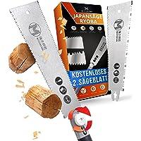 Meisterstark® Japanse zaag Ryoba Set [2 zaagblad gratis] - Japanse zaag voor doe-het-zelvers - professionele Ryoba zaag…
