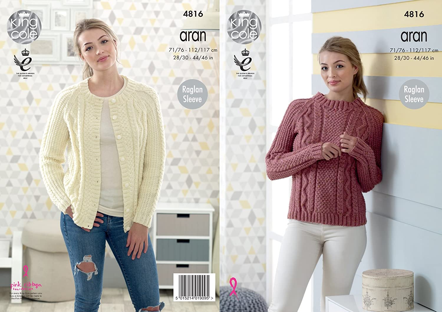 f3ceb60f2 King Cole Ladies Aran Knitting Pattern Womens Raglan Sleeve Cable Knit  Cardigan   Sweater (4816)  Amazon.co.uk  Kitchen   Home